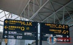 机场标识-06