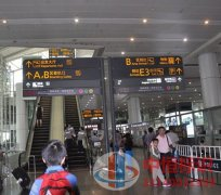机场标识-07