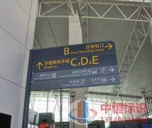 机场标识-08