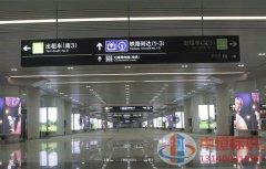 车站标识-05