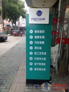银行金融标识-07