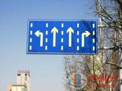 交通标识-04