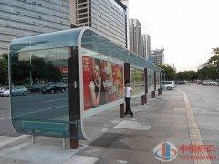 公交车候车亭