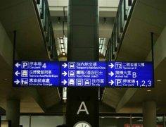 机场标识-03