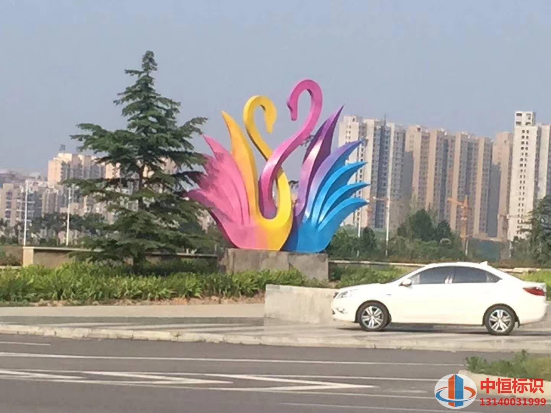 天鹅景观雕塑