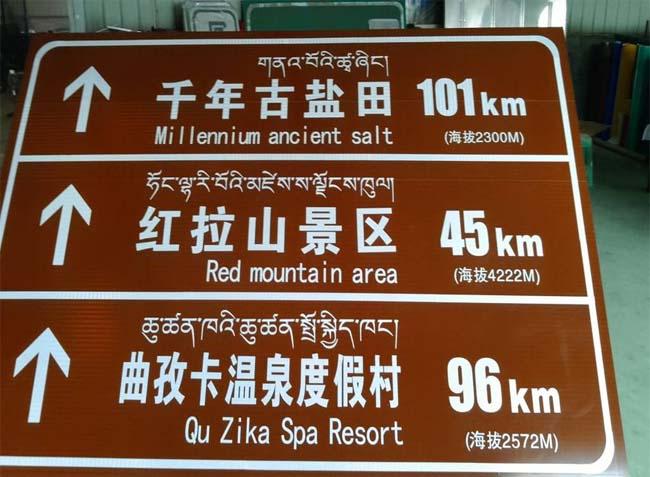 旅游景区标识牌导视系统阐