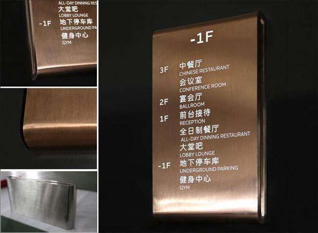 符号标牌厂家浅析奈何打造旅馆符号