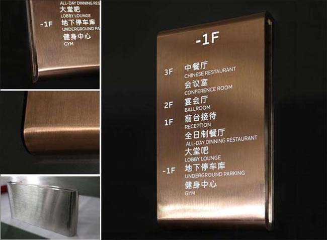 浅谈旅馆标牌导视系统设计