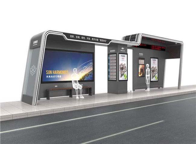 将来智能公交候车亭设计环